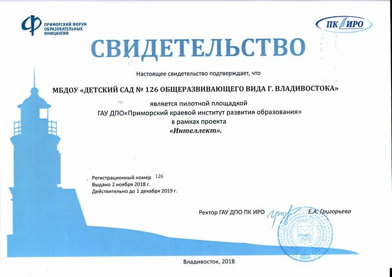 http://ds126.pupils.ru/upload/ds_126/information_system_1742/1/5/5/9/5/item_155958/information_items_property_77498.jpg